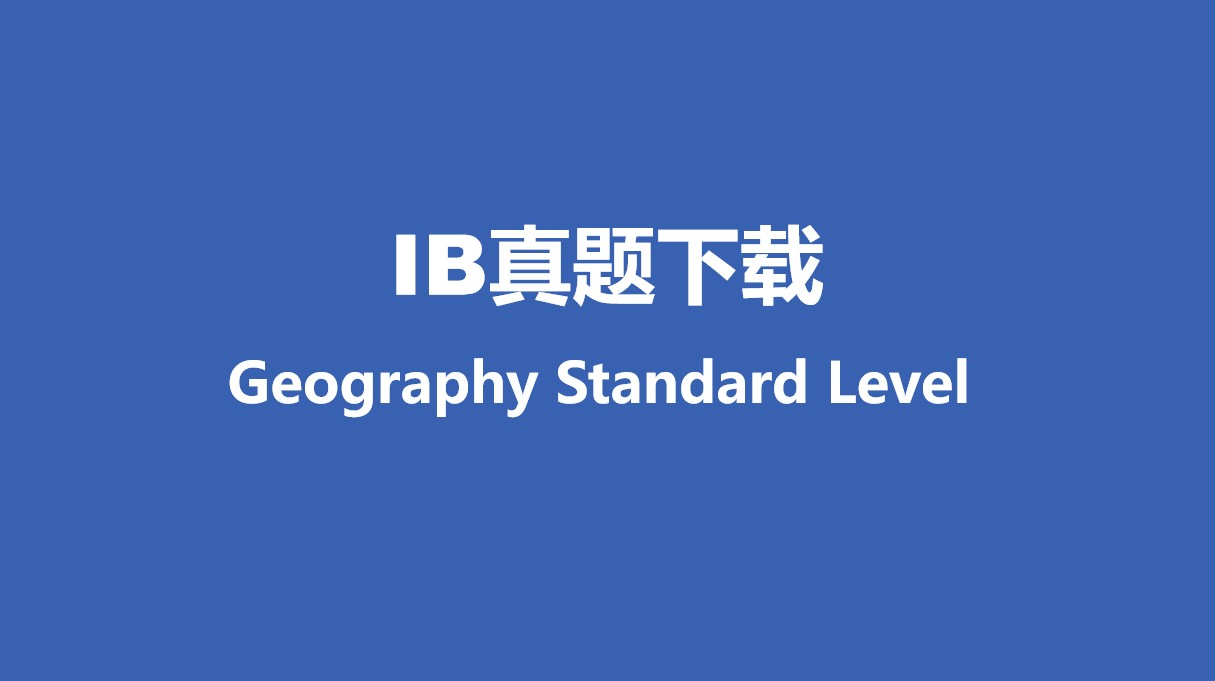 2015年IB课程Geography Standard Level真题